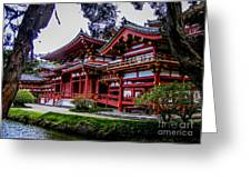 The Byodo-in Temple 2 Greeting Card