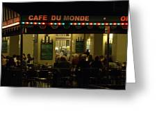 The Cafe Greeting Card