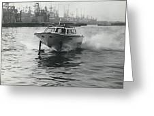 The �captain�s Barge� - 1963 Version Greeting Card