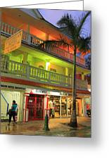 The Caribbean Hotel Greeting Card