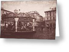 The Carousel  Greeting Card