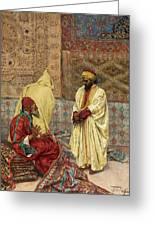 The Carpet Bazaar Greeting Card