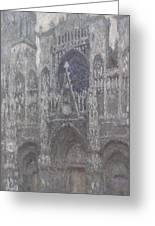 The Cathedral In Rouen Greeting Card
