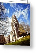 The Cathedral Of Learning 1 Greeting Card