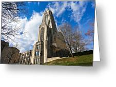 The Cathedral Of Learning 2g Greeting Card