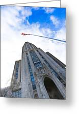 The Cathedral Of Learning 4 Greeting Card