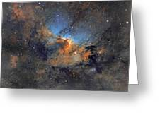 The Cave Nebula - Beauty In Space Greeting Card