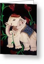 The Celestial Elephant Greeting Card
