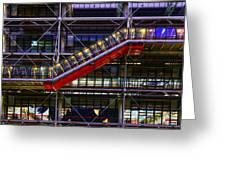 The Centre Pompidou II-paris Greeting Card