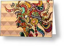 The Chameleon - L Greeting Card