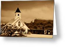 The Chapel At The Supes  Greeting Card