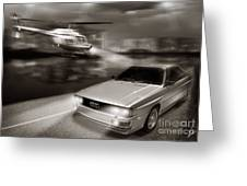 The Chase 3 Greeting Card