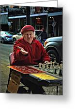 The Chess King Jude Acers Of The French Quarter Greeting Card