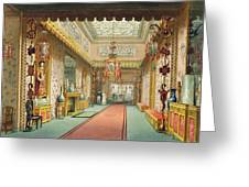 The Chinese Gallery, From Views Greeting Card