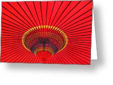 The Chinese Umbrella Greeting Card