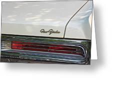 The Chrysler New Yorker  Greeting Card
