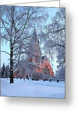 The Church Of Kemi Greeting Card