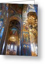 The Church Of Our Savior On Spilled Blood - St. Petersburg - Russia Greeting Card