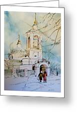 The Church On Sparrow Hill Greeting Card