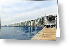 The City Of Thessaloniki. Greeting Card