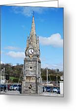 The Clock Tower Waterford Greeting Card