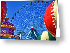 The Colors Of The State Fair Of Texas Greeting Card