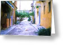 The Colors Of The Streets Greeting Card