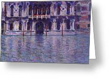 The Contarini Palace Greeting Card