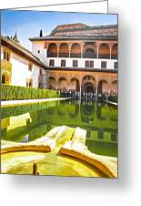 The Court Of The Myrtles And Comares Tower In Alhambra Greeting Card
