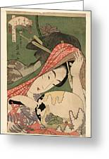 The Courtesan Tsukasa From The Ogiya House Tanabata. Star Festival  Greeting Card