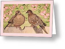 The Courtship Greeting Card