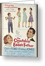 The Courtship Of Eddie's Father Greeting Card