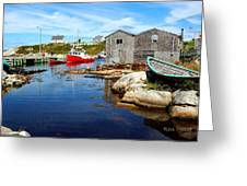 The Cove 2 Greeting Card