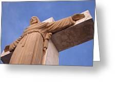 The Cristo  Greeting Card