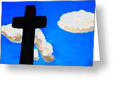 The Cross Of Christ Greeting Card