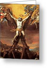 The Crucifixion Of St Andrew Greeting Card