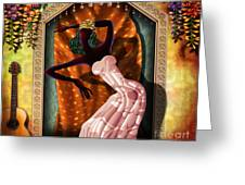 The Dancer V1 Greeting Card