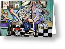 The Dentist Is In Greeting Card by Anthony Falbo