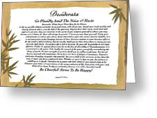 The Desiderata Poem Surrounded By Tropical Bamboo Greeting Card