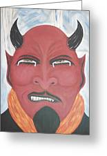 The Devil Is The Detail Greeting Card