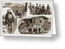 The Disastrous Earthquake In Anatolia, Asia Minor Greeting Card