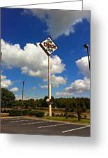 The Dixie Cafe Sign Greeting Card