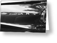 The Dodge Dart Greeting Card