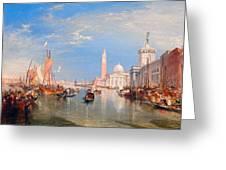 The Dogana And San Giorgio Maggiore Greeting Card