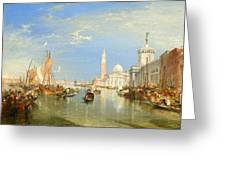 The Dogana And San Giorgio Maggiore Greeting Card