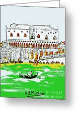 The Doge's Palace Greeting Card