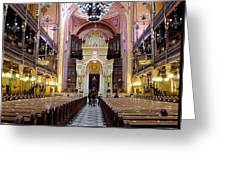 The Dohany Street Synagogue Budapest Greeting Card