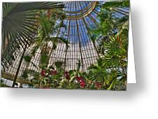 The Dome 001 Buffalo Botanical Gardens Series Greeting Card