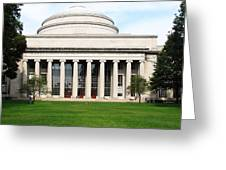 The Dome At Mit Greeting Card