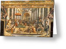 The Donation Of Rome. Greeting Card